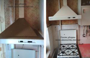 как убрать жир с вытяжки - с помощью клининговой компании Уборочка Киев