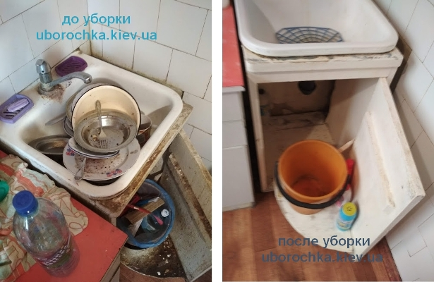 уборка кухни, раковины и места для хранения мусора