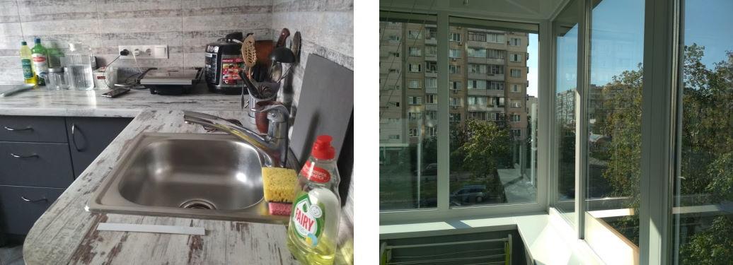 Уборка квартир Оболонь