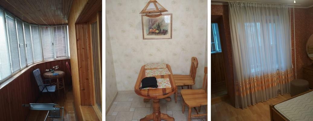 Уборка квартир на Шулявке, Большевике