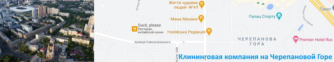 Уборка в центре Киева